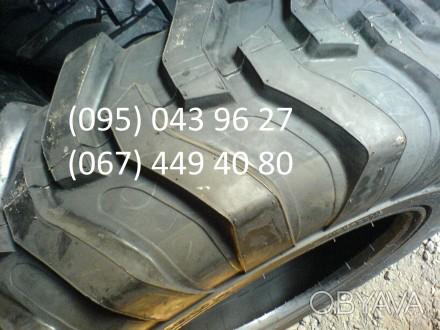 Шина 16.9-24 колеса 420/85-24 на JCB 3CX шина 16.9-24 з універсальним протектор. Васильков, Киевская область. фото 1