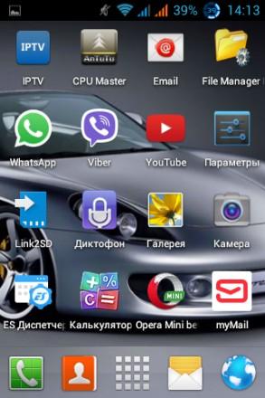 """Продам смартфон Fly IQ256 . 2 Sim.Экран TFT 3.5"""" (320 x 480, 262 тыс. цветов) / . Киев, Киевская область. фото 6"""