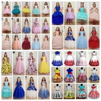 Платья бальные, на выпускной платье, нарядные платья, пышные, длинные, короткие