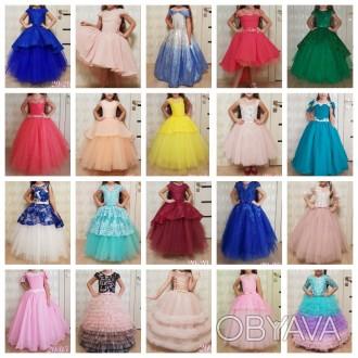 Платья рейтинговые, бальные, красивые, нарядные, платье на выпускной, пышное