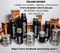 Термоси Tramp 1 рік гарантії!. Дрогобыч. фото 1