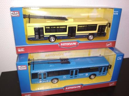 Тролейбус, модель авто, игрушка для мальчика. Киев. фото 1