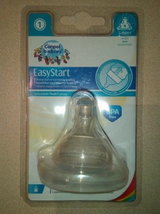 Соска CANPOL для бутылочки. Черкассы. фото 1