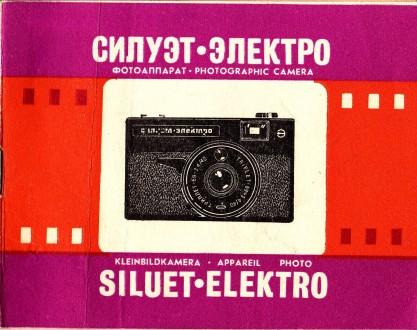 Руководство по эксплуатации фотоаппарата