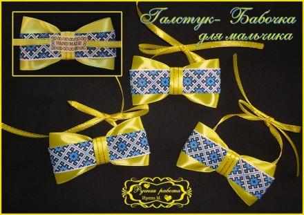 Продаю галстук-бабочку для мальчика ручной работы. Изделие выполнено из атласно. Кривий Ріг, Днепропетровская область. фото 3
