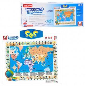 Интерактивная Сенсорная Карта Мира для детей. Переяслав-Хмельницкий. фото 1