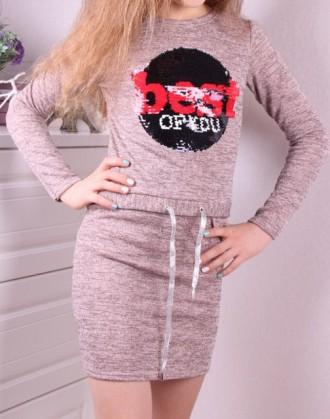 Платье для девочек подростков розовое. Лубны. фото 1
