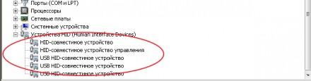 Продам  недорого ресивер для USB устройств 2.4G .. Одесса. фото 1