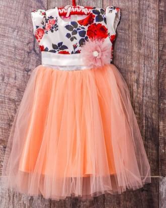 Чарівне платтячко для красуні. Львов. фото 1