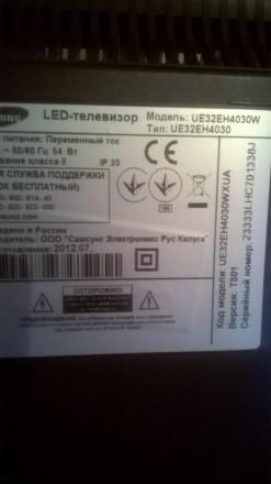 Продам телевизор Samsung UE32EN4030 по запчастам (битая матрица).. Кременчуг. фото 1