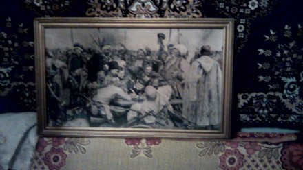 Картина фотодрук антикваріат. Надворная. фото 1