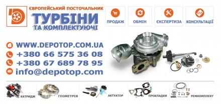 Турбокомпессоры новые и б/у. Васильковка. фото 1