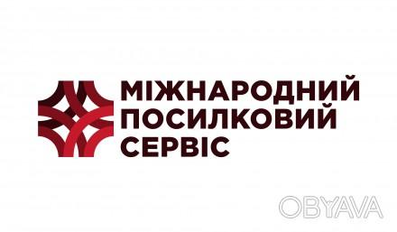 Компания Міжнародний Посилковий Сервіс , - является брендом Ассоциации Украинско. Киев, Киевская область. фото 1