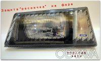 Оптика российского производства Eser для авто Ваз 2109 тюнинг серия с пластиково. Запорожье, Запорожская область. фото 2