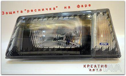 Оптика российского производства Eser для авто Ваз 2109 тюнинг серия с пластиково. Запорожье, Запорожская область. фото 1