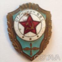Отличник ВВС, в хорошем состоянии, из домашней коллекции, состояние на фото. Пе. Киев, Киевская область. фото 4