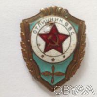 Отличник ВВС, в хорошем состоянии, из домашней коллекции, состояние на фото. Пе. Киев, Киевская область. фото 7