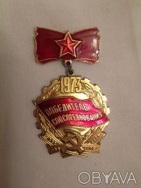 Значки СССР, из домашней коллекции, в хорошем состоянии. Цены на значки уточняйт. Киев, Киевская область. фото 5