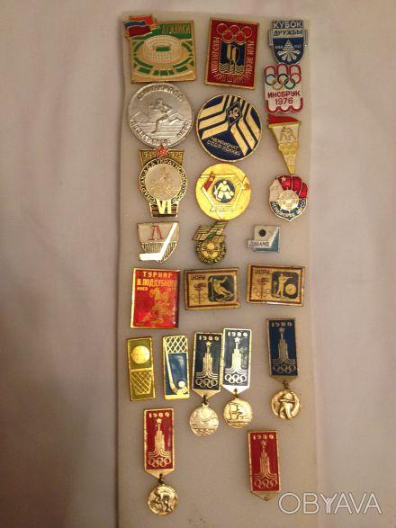Значки СССР, из домашней коллекции, в хорошем состоянии. Цены на значки уточняйт. Киев, Киевская область. фото 1