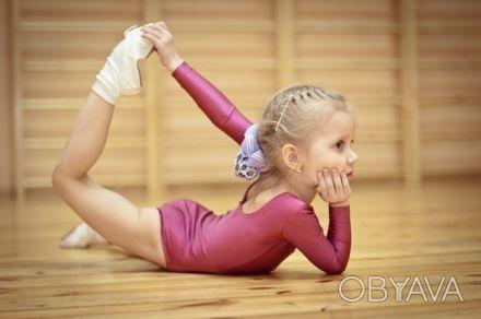 Приглашаем детей от полных 4,5 до 7 лет на занятия по художественной гимнастике . Днепр, Днепропетровская область. фото 1