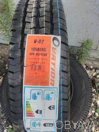 продам шины 1957015c 2257015c новые. Киев. фото 1