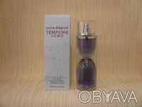 Уважаемые Любители и Ценители парфюмерии, у Нас, Вы можете приобрести Редко Вс. Одесса, Одесская область. фото 5