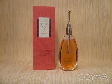 Уважаемые Любители и Ценители парфюмерии, у Нас, Вы можете приобрести Редко Вс. Одесса, Одесская область. фото 1