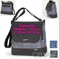 9c42eb8e80b9 фото1 Стильная, модная, выполнена в оригинальном дизайне, женская сумка -  рюк. Харьков