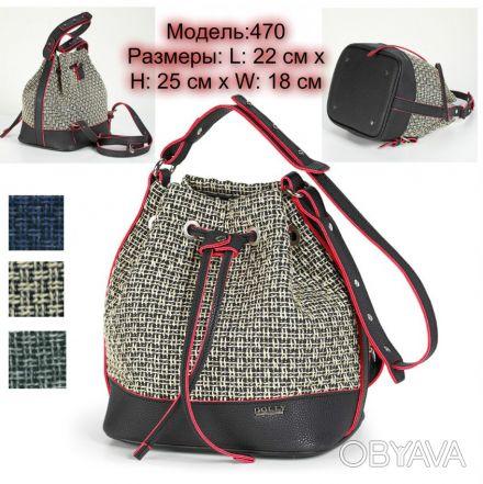 271547e080e4 ᐈ Молодежные сумки Dolly ᐈ Харьков 460 ГРН - OBYAVA.ua™ №158164