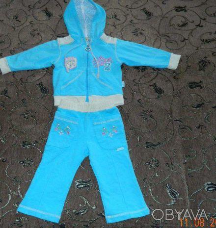 Спортивный костюм состояние новое, одет был пару раз! На возраст от 10-18 мес За. Днепр, Днепропетровская область. фото 1