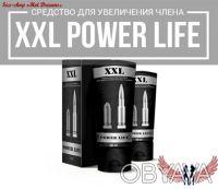 Крем Power Life XXL для увеличения полового члена и продления полового акта. Днепр. фото 1