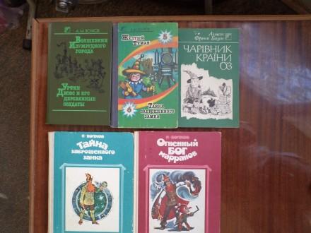 книги в отличном состоянии. цена за 1 том.. Херсон, Херсонская область. фото 3