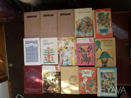 книги в отличном состоянии. цена за 1 том.. Херсон, Херсонская область. фото 1