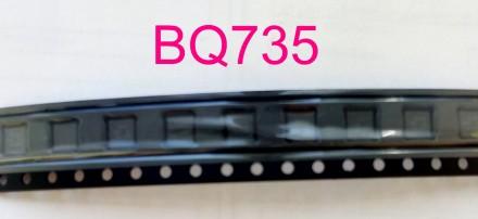 BQ735 ( BQ24735 ) запечатанные в ленте. Нововолынск. фото 1