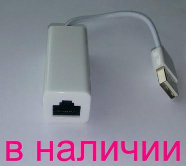 в наличии   . USB 2.0 Ethernet сетевой адаптер . Поддерживают полнодуплексный. Нововолынск, Волынская область. фото 2