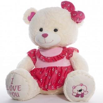 Мягкая игрушка Медвежонок 003. Переяслав-Хмельницкий. фото 1