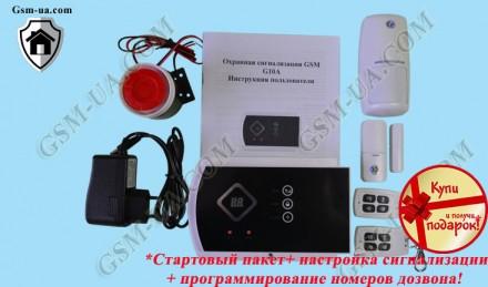 GSM сигнализация GSM G-10-A. Кропивницкий. фото 1