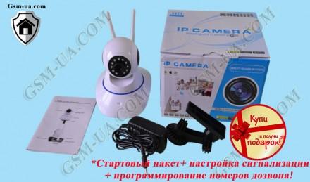 IP камера, сигнализация, видеоняня. Кропивницкий. фото 1