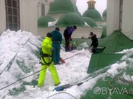 Мы оказываем профессиональные услуги по очистке крыш от снега и сосулек.  Уборк. Киев, Киевская область. фото 1