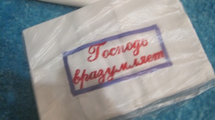 Продам новое  детское постельное белье  Простынка и наволочка, Белое - с фиолет. Чернигов, Черниговская область. фото 7