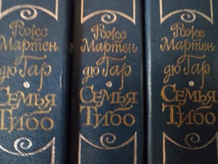 книги в отличном состоянии. Цена 1 тома.. Херсон, Херсонская область. фото 3