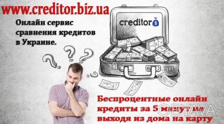 кредит наличными под залог автомобиля челябинск