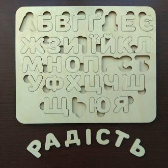 Розвиваючий планшет українська абетка. Дунаевцы. фото 1