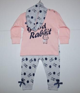 костюм Rabbit. Львов. фото 1