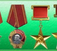 Куплю дорого ордена СССР .. Днепр. фото 1