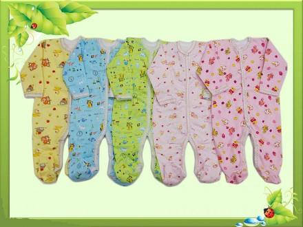 Человечки для новорожденных с цветного футера начесного (рулон). Горишные Плавни. фото 1