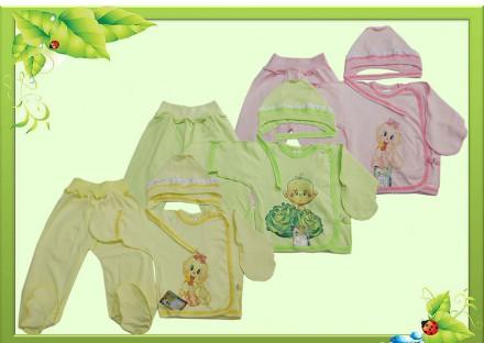 Комплект для новорожденного с интерлока М0118-08п. Горишные Плавни. фото 1
