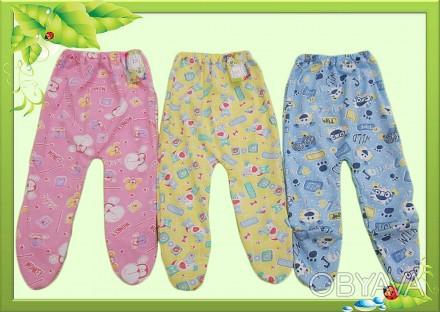 Ползуны для новорожденных представлены в трех размерах ( 18,20,22) ,и пошиты с ц. Горишные Плавни, Полтавская область. фото 1