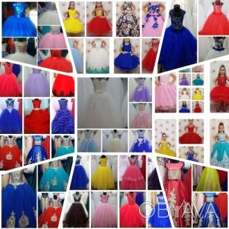 Платья бальные,на выпускной платье,нарядные платья(пышные,длинные,короткие)