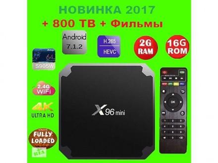ANDROID SMART TV BOX Wi-Fi приставка IPTV HD-2Gb/16Gb x96- ТВ каналы бесплатно. Днепр. фото 1
